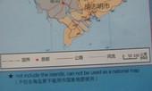 Lại xuất hiện bản đồ Việt Nam không Hoàng Sa, Trường Sa