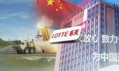 Doanh nghiệp Hàn Quốc tại Trung Quốc lao đao vì THAAD