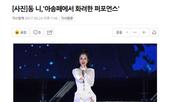 Đông Nhi được truyền thông Hàn Quốc khen ngợi hết lời