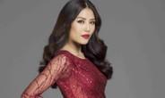 Nguyễn Thị Loan lộ ảnh chuẩn bị dự thi Hoa hậu Hoàn vũ thế giới 2017?