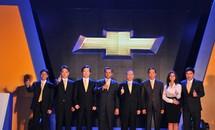 GM đổi tên công ty thành viên tại Việt Nam