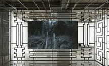 Nghệ sỹ đương đại Sung Tiêu: 'Không hiểu' là trạng thái tích cực