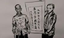 Truyện ngắn: Dạ tiệc của Giáo sư Kê