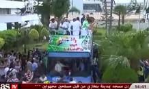 Đội Algeria trở về nhà như những nhà vô địch