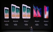 Tin nóng 24H: Apple giảm giá hàng loạt iPhone đời cũ