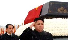 Triều Tiên quyết bảo vệ tân lãnh đạo