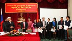 Đại hội lần thứ tư Hội Văn học Nghệ thuật Việt Nam tại Nga