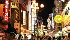 3 ngày khám phá thành phố Osaka