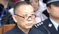 Trung Quốc: Quan chức đầu tiên bị hành hình sau Đại hội 18