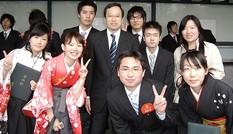 Học bổng ngành đào tạo giáo viên tại Nhật Bản năm 2015