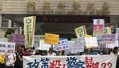 Đề nghị Đài Loan làm rõ vụ lao động Việt bị bắn chết