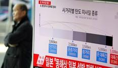 Liêp hợp quốc bàn về Triều Tiên, Bình Nhưỡng nói gì?
