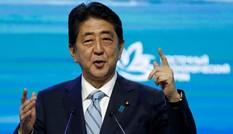 Radio thế giới 24h: Nhật Bản sẽ tổ chức bầu cử sớm?