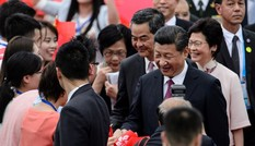 Ông Tập Cận Bình phá vỡ 'truyền thống' khi đến Hong Kong