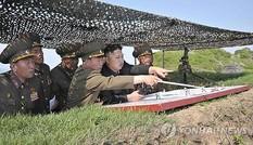 Ông Kim Jong-un bí mật thăm đơn vị quân đội gần biên giới liên Triều?