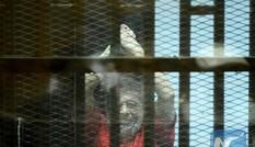Cựu Tổng thống Ai Cập lãnh án 25 năm tù vì 'làm gián điệp cho Qatar'