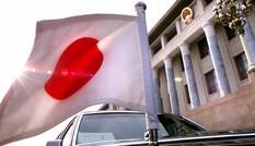 Trung Quốc bắt giữ công dân Nhật Bản vì nghi là gián điệp
