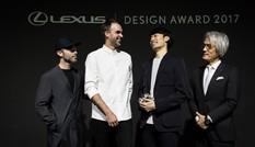 """Trổ tài sáng tạo cùng """"Giải thưởng Thiết kế Lexus 2018"""""""