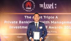 Seabank được The Asset chọn là 'Ngân hàng có dịch vụ quản lý tài sản tốt nhất Việt Nam'
