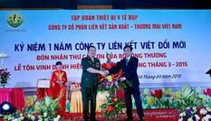 Bốn công ty kinh doanh đa cấp tại Hà Nội bị rút phép
