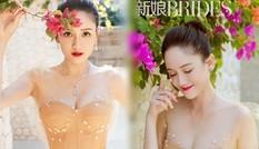 'Đông Phương Bất Bại' Trần Kiều Ân siêu quyến rũ khi làm cô dâu