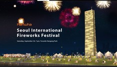 Tưng bừng lễ hội pháo hoa quốc tế Seoul năm 2017
