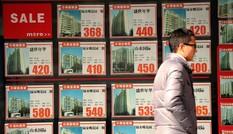 Bắc Kinh cấm quảng cáo nhà đất 'lợi nhuận cao' và 'phong thủy tốt'