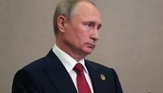 Nhóm họp cải tổ Liên hợp quốc: Trump không mời Putin
