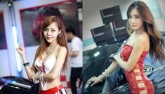 Sắc hồng quyến rũ tại triển lãm xế hộp Hàn Quốc
