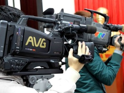 AVG chính thức bàn giao thương quyền V-League cho VPF
