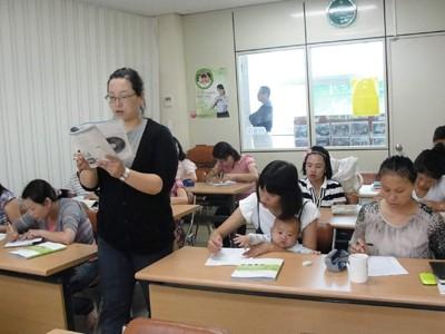 Cô dâu Việt trong văn phòng Chính phủ Hàn Quốc