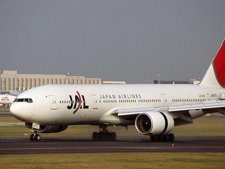 Triều Tiên phóng tên lửa, nhiều hãng hàng không chuyển chuyến bay