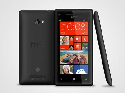 HTC 8X và 8S nhận giải thiết kế hàng đầu