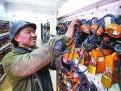 Triệu phú Trung Quốc làm thợ mỏ để cai cờ bạc