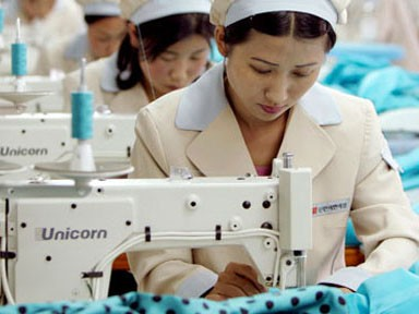 Triều Tiên cải cách tiền lương