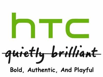 HTC thôi 'tỏa sáng thầm lặng'