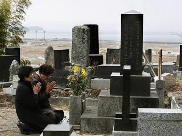 Nhật Bản tưởng niệm nạn nhân hai năm 'thảm họa kép'
