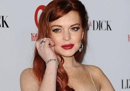 'Gái hư' Lindsay Lohan lại vào trại cai nghiện