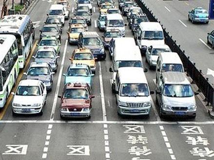 Trung Quốc 'ép' quan chức dùng 'xế' nội