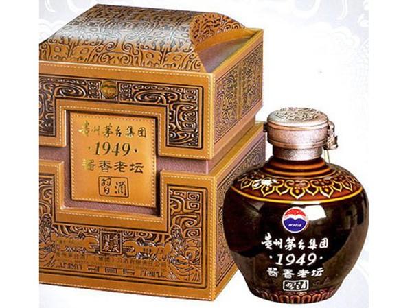 Rượu Mao Đài sẽ bị loại khỏi danh mục đồ uống chiêu đãi