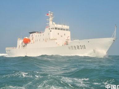 Trung Quốc điều tàu Ngư chính 310 tới biển Đông