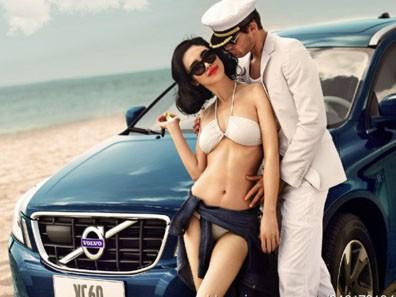 'Cặp đôi hoàn hảo' khoe dáng bên xe