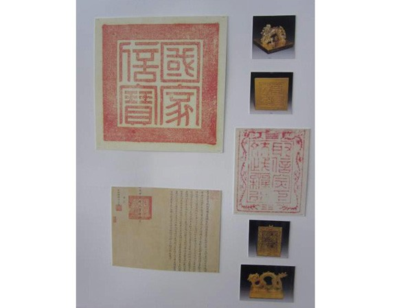 Triển lãm ấn chương triều Nguyễn