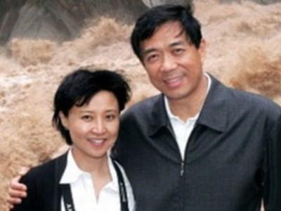 Vợ chồng ông Bạc Hy Lai cho nổ máy bay để 'giết người diệt khẩu'?