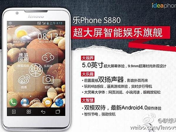 'Điện thoại Tàu' nâng cấp giống Galaxy S3