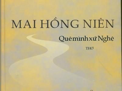 """Mai Hồng Niên - Nhà thơ 3 """"H"""""""