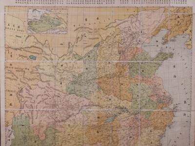 Giới thiệu 4 bản đồ khẳng định chủ quyền Việt Nam
