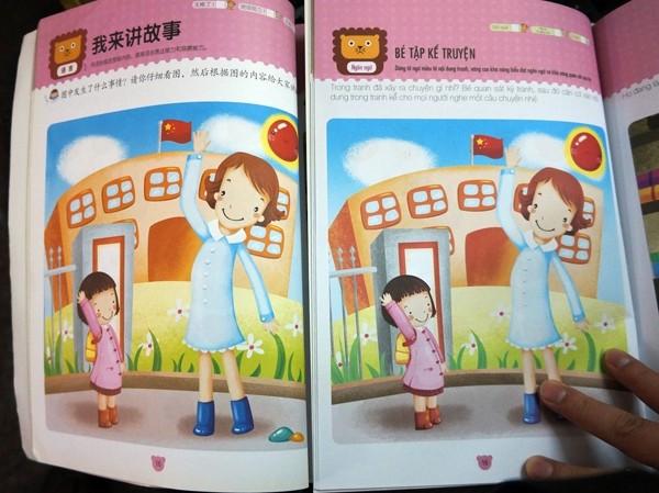 Hủy toàn bộ các trang sách in cờ Trung Quốc