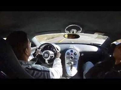 Bugatti Veyron đạt vận tốc 362 km/h trên phố