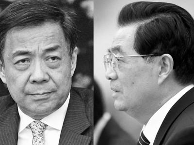 Bạc Hy Lai nghe lén điện thoại của Chủ tịch Hồ Cẩm Đào?